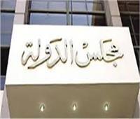 براءة سكرتير عام محافظ البحر الأحمر السابق من تهمة «تخصيص الوحدات السكنية »