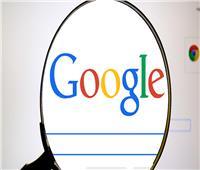 مزايا آخرى لا تعلمها يتيحها «جوجل».. تعرف عليها