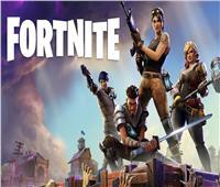 لعبة «فورنيت» تعزو خصوصية اللاعبين