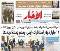 أخبار «الخميس»| وزير التموين: لن يحرم مواطن مستحق من الدعم.. وأزمة السكر لن تتكرر