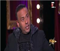 فيديو| محمود عبد المغني: في ناس لما تنجح في الوسط الفني بتتغير