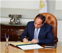 الرئيس السيسي يصدر قرارًا جمهوريًا بشأن «التعليم»