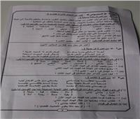 ننشر امتحان اللغة العربية لطلاب الشهادة الإعدادية بالجيزة 2019