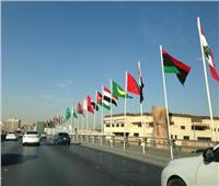 لبنان: استضافة القمة العربية التنموية سينعكس بالإيجاب على اقتصاد بيروت