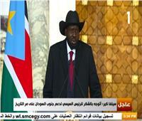فيديو|سيلفا كير: نشكر مصر على جهودها لاستقلال جنوب السودان