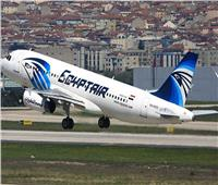مصر للطيران الناقل الرسمي لمعرض القاهرة الدولي للكتاب في دورته الـ50