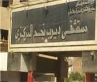 للمرة الثانية.. غلق وحدة الغسيل الكلوي بمستشفى ديرب نجم