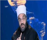 فيديو| أمين الفتوى: المصريون يطيرون في سماء «حب آل النبي» بجناحين