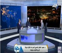 بالفيديو| «الورداني»: الإفتاء كان لها السبق في تحريم ا«لبيتكوين»