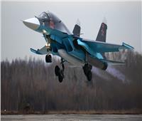 """اختفاء طائرتين حربيتين من نوع """"سو-34"""" في الشرق الأقصى الروسي"""