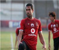 أحمد فتحي يواصل برنامجه التأهيلي