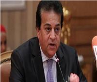وزير التعليم العالي يصدر قرارًا بغلق أحد الكيانات الوهمية