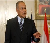 «أبو الغيط» يكشف حقيقة الموقف العربي لعودة سوريا للجامعة العربية