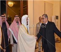 وفد سعودي يصل المطار للمشاركة بمؤتمر المجلس الأعلى للشؤون الإسلامية