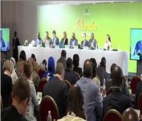 الاجتماع الوزاري الأفريقي الأوروبي في بروكسل.. الاثنين