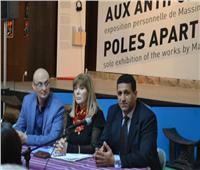 سفيرنا في بلجراد يفتتح اجتماع «جمعية الصداقة المصرية الصربية»