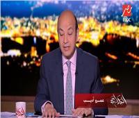 شاهد| تعليق عمرو أديب على عودة شركة مرسيدس لتجميع السيارات في مصر