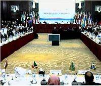 بث مباشر  انطلاق الموتمر الدولي الـ29 للمجلس الأعلى للشئون الإسلامية