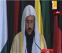 وزير الدعوة والإرشاد بالسعودية: بناء الشخصية الوطنية من تحديات الدول العربية
