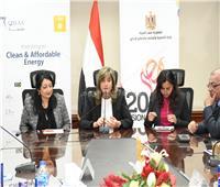 بروتوكول تعاون بين التخطيط وجامعة النيل حول مستقبل الطاقة في مصر عام 2030