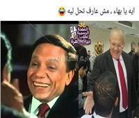 «الخشت» مداعبا طلاب جامعة القاهرة: «يقطع الفيس وسنينه»