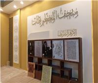 صور| الأزهر يشارك بجناح متميز في معرض القاهرة الدولي للكتاب