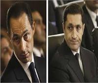 النيابة تطالب بمصادرة أموال جمال مبارك بقضية «التلاعب في البورصة»