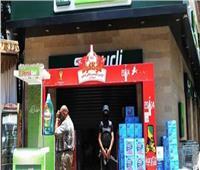 23 مارس.. الحكم في طعن الحكومة لاستمرار التحفظ على أموال «سعودي ماركت»