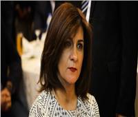 وزيرة الهجرة تنفي الإدلاء بتصريحات حول عودة المصريين بالخارج للعمل بمصر