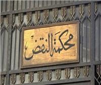 ٢ مارس.. مصير عبدالمنعم أبوالفتوح في قوائم الإرهاب