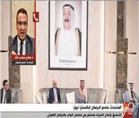 فيديو| متحدث البرلمان: زيارة «عبدالعال» للكويت تعزز العلاقات بين البلدين
