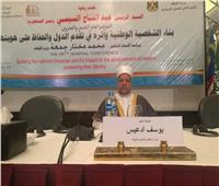 وزير الأوقاف الفلسطيني: المواطن أصبح غريبا في أرضه نتيجة فتاوى مغرضة