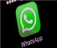كيف يمكنك حذف رسائل «الواتساب» التي مر عليها أيام؟