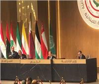 تعرف على التمثيل الدبلوماسي للدول العربية في قمة بيروت الاقتصادية