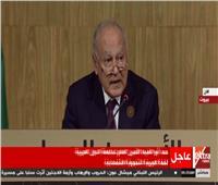 فيديو| أبو الغيط: العالم العربي يأوي نصف لاجئي العالم
