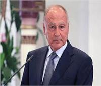 أبو الغيط: المنطقة العربية لا زالت بعيدة عن إطلاق إمكانياتها الكامنة