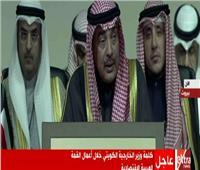 فيديو| الكويت تطلق مبادرة إنشاء صندوق للاستثمار التكنولوجي
