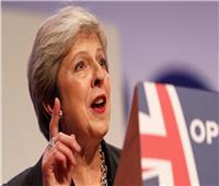 ماي تناقش خروج بريطانيا من الاتحاد الأوروبي مع الوزراء اليوم