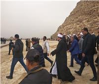 صور.. ضيوف «مؤتمر الأوقاف الـ19» في جولة سياحية بالأهرامات