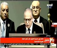فيديو|خارجية العراق: نلعب دورًا محوريًا في أمن واستقرار المنطقة العربية