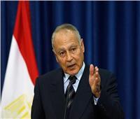 أبو الغيط: الجامعة العربية ليست اتحاد وقراراتها غير ملزمة للدول الأعضاء