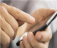 تعرف على الدول الأكثر تعرضا لمكالمات مزعجة.. وكيفية التعامل معها