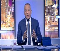 أحمد موسى: العالم «عنيه» على ستاد القاهرة