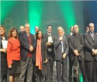 جائزة ساويرس الثقافية تعلن ميعاد الاحتفال بالفائزين في الدورة الـ14
