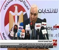 بث مباشر| الإعلان عن نتائج جولة الإعادة بثلاث دوائر تكميلية للبرلمان