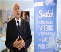 المكتب العربي للشباب والبيئة يحتفل بيوم البيئة الوطني