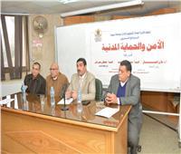 جامعة أسيوط تنظم برنامجاً تدريبياً في مجال  الأمن والدفاع المدني