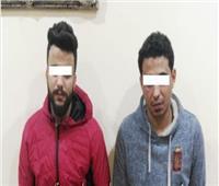 ضبط المتهمين بسرقة أجنبي في القاهرة
