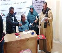 «عنيك في عنينا».. حملة طبية تجوب قرى سوهاج