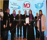 محافظ  المنوفية يشهد فعاليات المؤتمر القومي الأول للمعلوماتية الدوائية